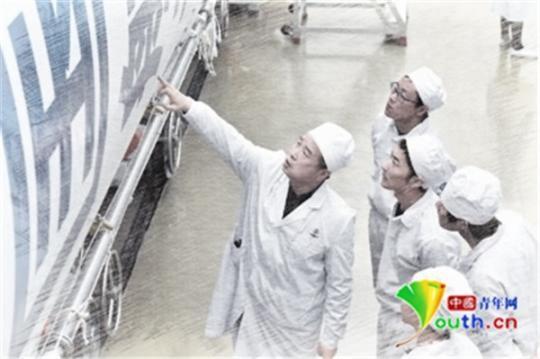 华宇申请注册不了怎么办:中国人的故事 | 崔蕴:嫦娥五号
