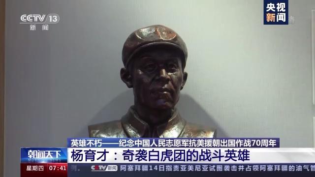 """""""小诸葛""""率队奇袭白虎团 十几分钟毙敌97人"""