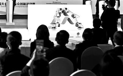 """2020年全国双创周:百余创新创业项目首次亮相""""云展厅"""""""