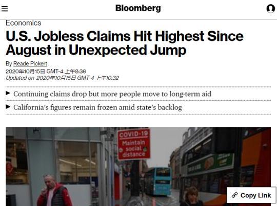 疫情下的美国经济:失业数据意外激增 招聘形势继续恶化