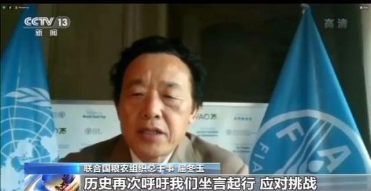 """华宇平台账户注册需要什么:全球7亿人正遭受饥饿!中国""""厉行"""
