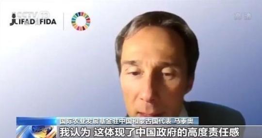 """全球7亿人正在遭受饥饿!中国""""厉行节约 反对浪费""""倡议意义重大"""