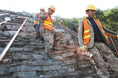 忍者神箭北京长城保护全面升级 已启动多项重点修缮工程