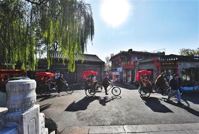 北京:什刹海胡同游正规三轮车50%恢复运营