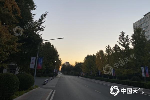 赏秋正当时!北京本周末晴到多云为主 早晚气温低迷