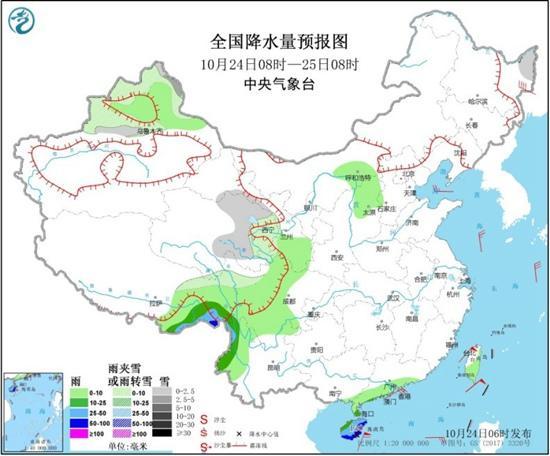 """台风""""沙德尔""""逼近海南 周末北方大部开启回暖模式"""