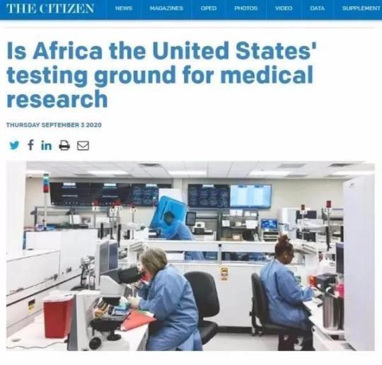环球深观察丨全球建生物实验室超200个 美国究竟意欲何为
