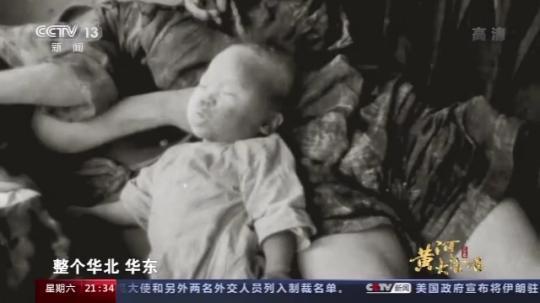 这首80年前的歌,唱出了中华民族的气魄