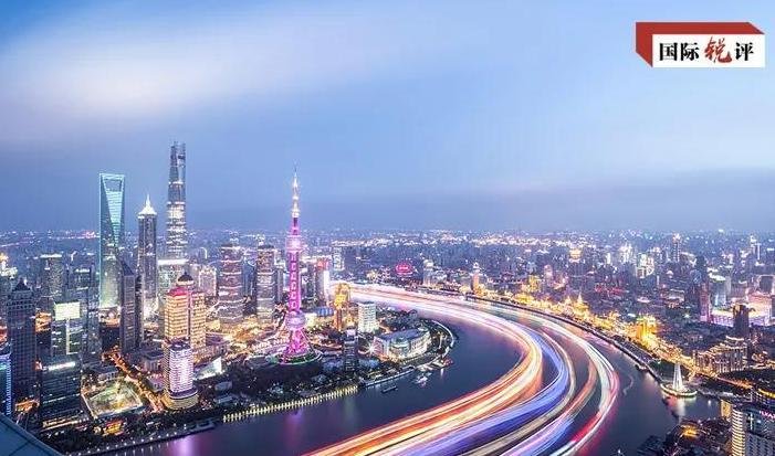 国际锐评丨中国创新力更强 世界发展动能更足