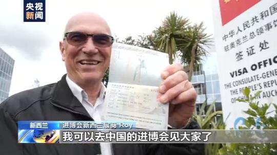 华宇娱乐在线注册连接:客从海上来:新西兰展商漂洋过海