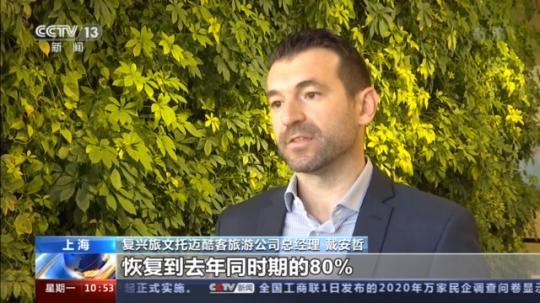 华宇娱乐首页网站:聚焦进博会:多家跨国企业共赴东方