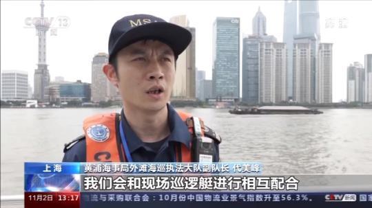 保障进博会水上交通安全 黄浦江1日起实行二级水上交通管控