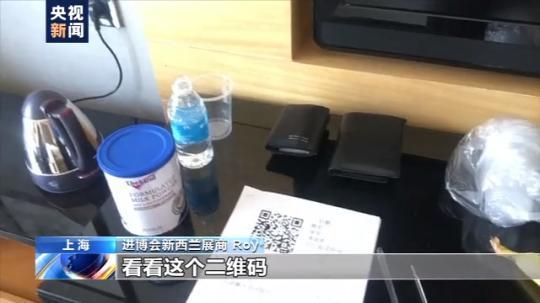 http://www.tianguangxu.com.cn/jingji/167080.html