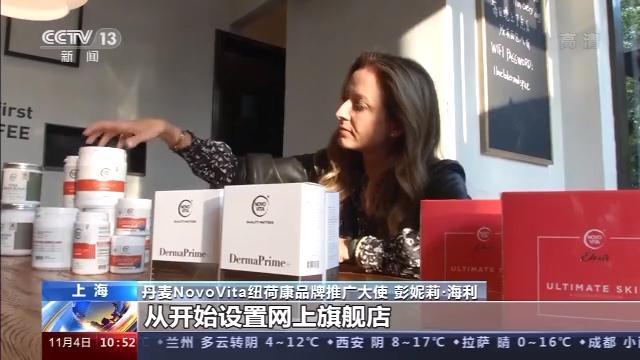 华宇平台在线地址:进博会参展商:中国市场给外企带来