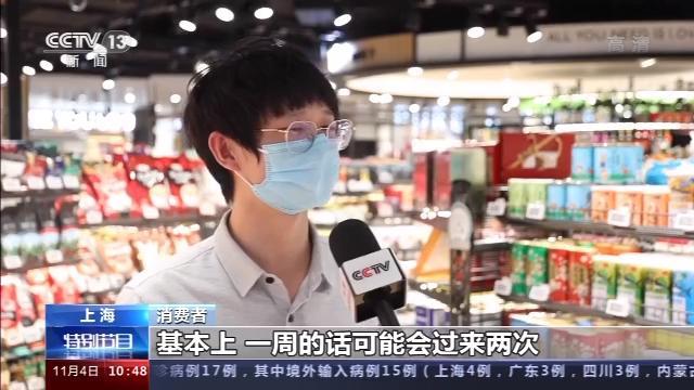 """华宇平台电脑版开户连接:借力进博会!消费者""""足不出户买全"""