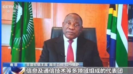 华宇中心网站:南非总统:感谢中国如期举办进博会