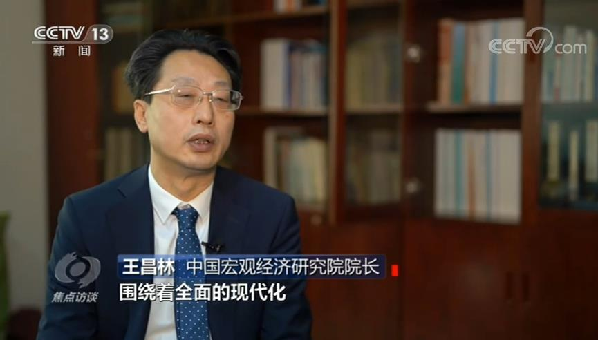 """""""十四五""""时期,中国将着重办好哪些事?"""