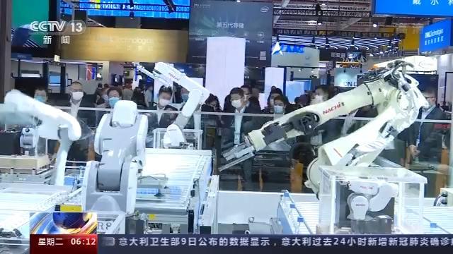 第三届中国国际进口博览会闭幕 参展商采购商供需对接成果显著