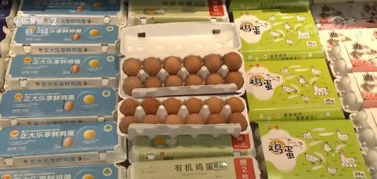 全国鸡蛋价格低位运行 消费需求出现明显下降