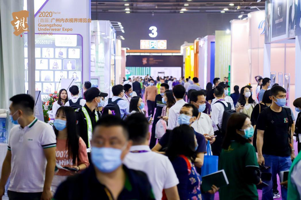 中国高档绿色生态精竹纺知名品牌竹意亮相2020广州市内衣展