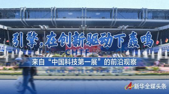 "<font color='59'>华宇平台在线注册网址:它才22岁,就成为中国科技展""顶</font>"