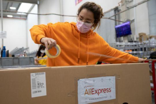 """中国速度!""""双十一""""西班牙消费者惊呼:太快了!"""