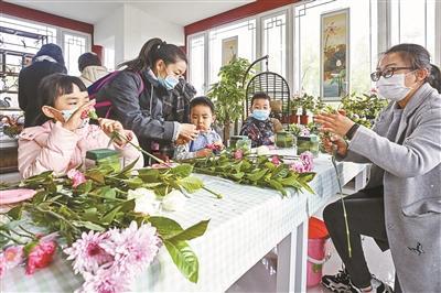 北京明年建成100家园艺驿站 市民可免费参加体验活动