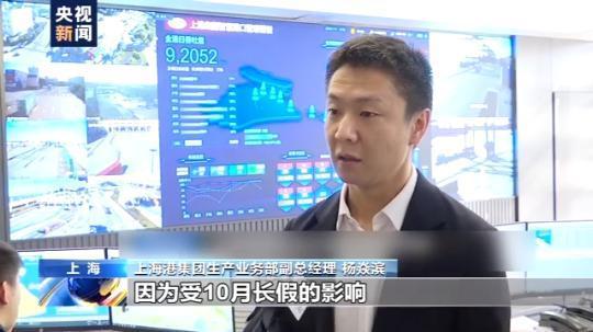10月国内港口集装箱吞吐量普遍提升