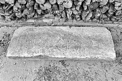 北京密云长城保护员发现明代长城古堡石匾额
