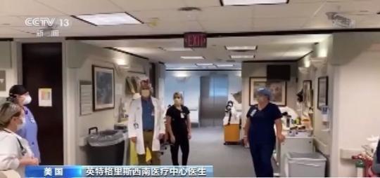 """""""现在还看不到尽头"""" 美国俄克拉荷马州医生用镜头记录重症监护室现状"""