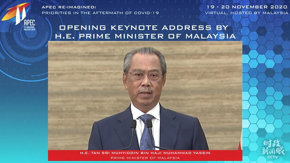 在APEC这场对话会上,习近平阐述中国抉择的世界意义