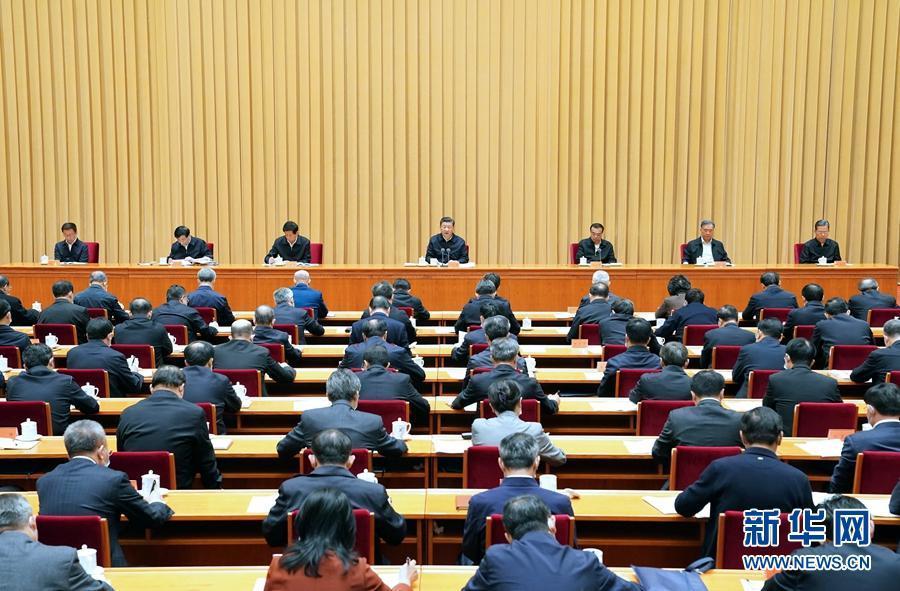 习近平法治思想引领法治中国建设