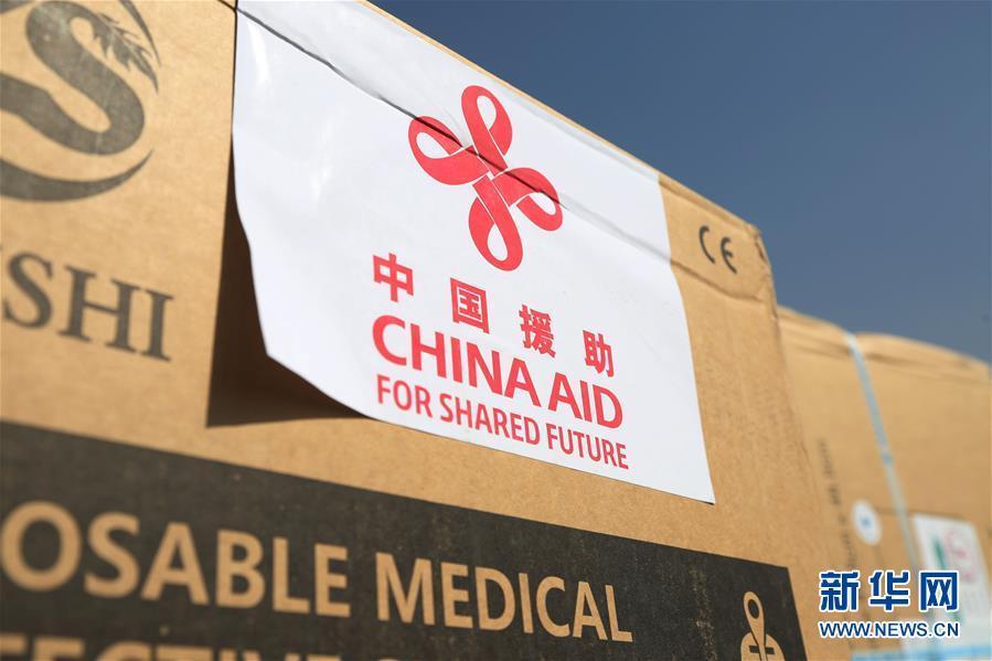 共建人类卫生健康共同体的世界回响