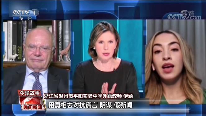 摩洛哥姑娘在海外媒体分享中国抗疫故事
