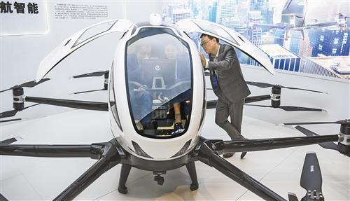 2030年中国数字经济体量或破百万亿 各地争相布局图片