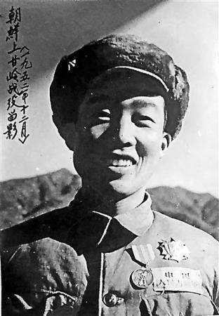 黄继光战友、军旅作家王精忠去世