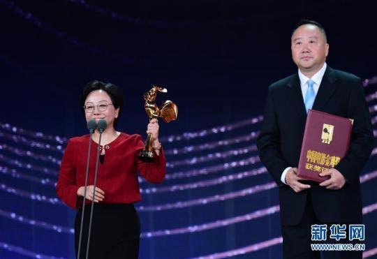 (文化)(8)第33届中国电影金鸡奖颁奖典礼举行