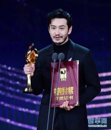 (文化)(6)第33届中国电影金鸡奖颁奖典礼举行