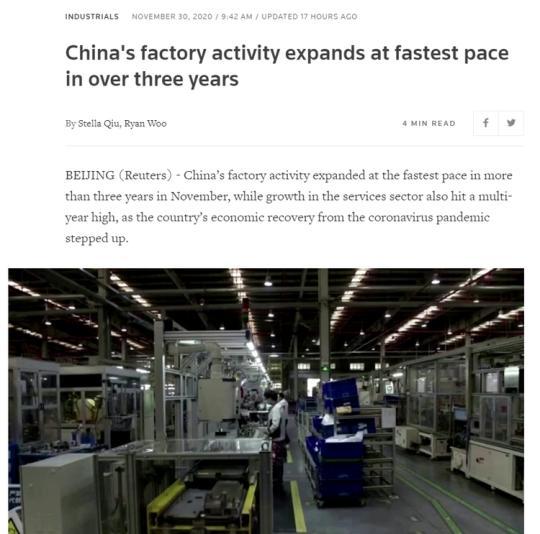从中国经济最新数据中,外媒读出了什么图片