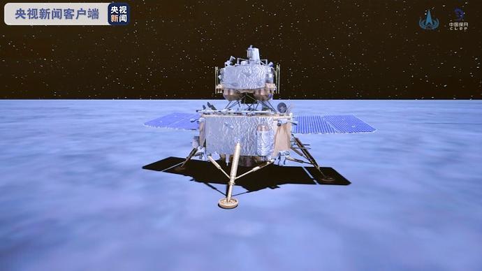 嫦娥五号探测器成功在月球正面预选着陆区着陆