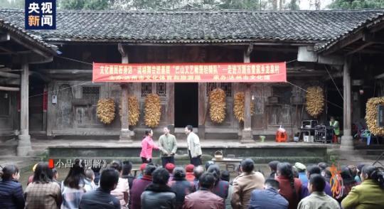 文化十分丨输送文化扶贫演出 传承乡村文化 他们在基层舞台燃烧自己