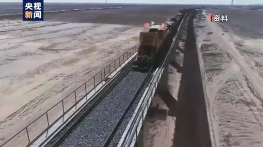 <font color='59'>华宇注册流程:新疆两条铁路即将全线通车 对推进</font>