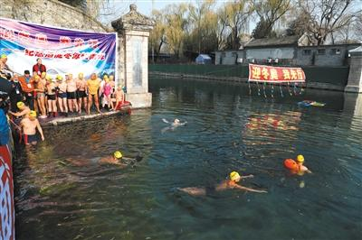 冬泳畅游昆玉河 最高龄者94岁
