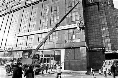 北京海淀上地街道拆除违规户外广告牌