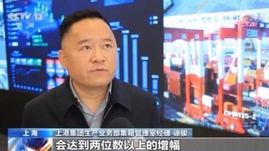 """貿易回暖""""一箱難求"""" 上海港10月集裝箱吞吐量增長15.7達420萬標準"""
