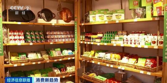 """200米内5家店,上半年""""紧急""""开业!有食材刚相,狂卖19.9万单!吃出来的大市场"""