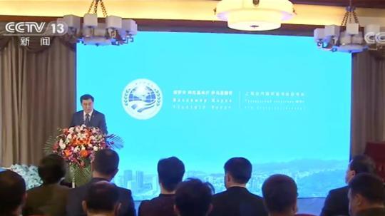 上合组织愿同中国加强电商和物流合作(图1)