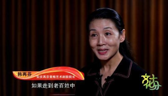 黄梅戏《鸭儿嫂》:皖南脱贫记 唱出新生活插图2