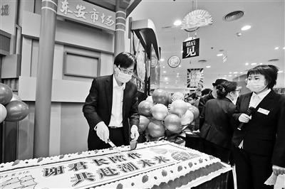 117岁东安市场昨晚闭店暂别老顾客