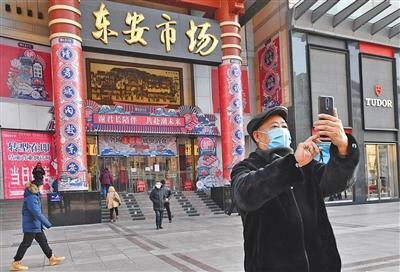 百年老店东安市场闭店改造 计划明年10月亮相图片